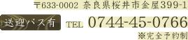 0744-45-0766